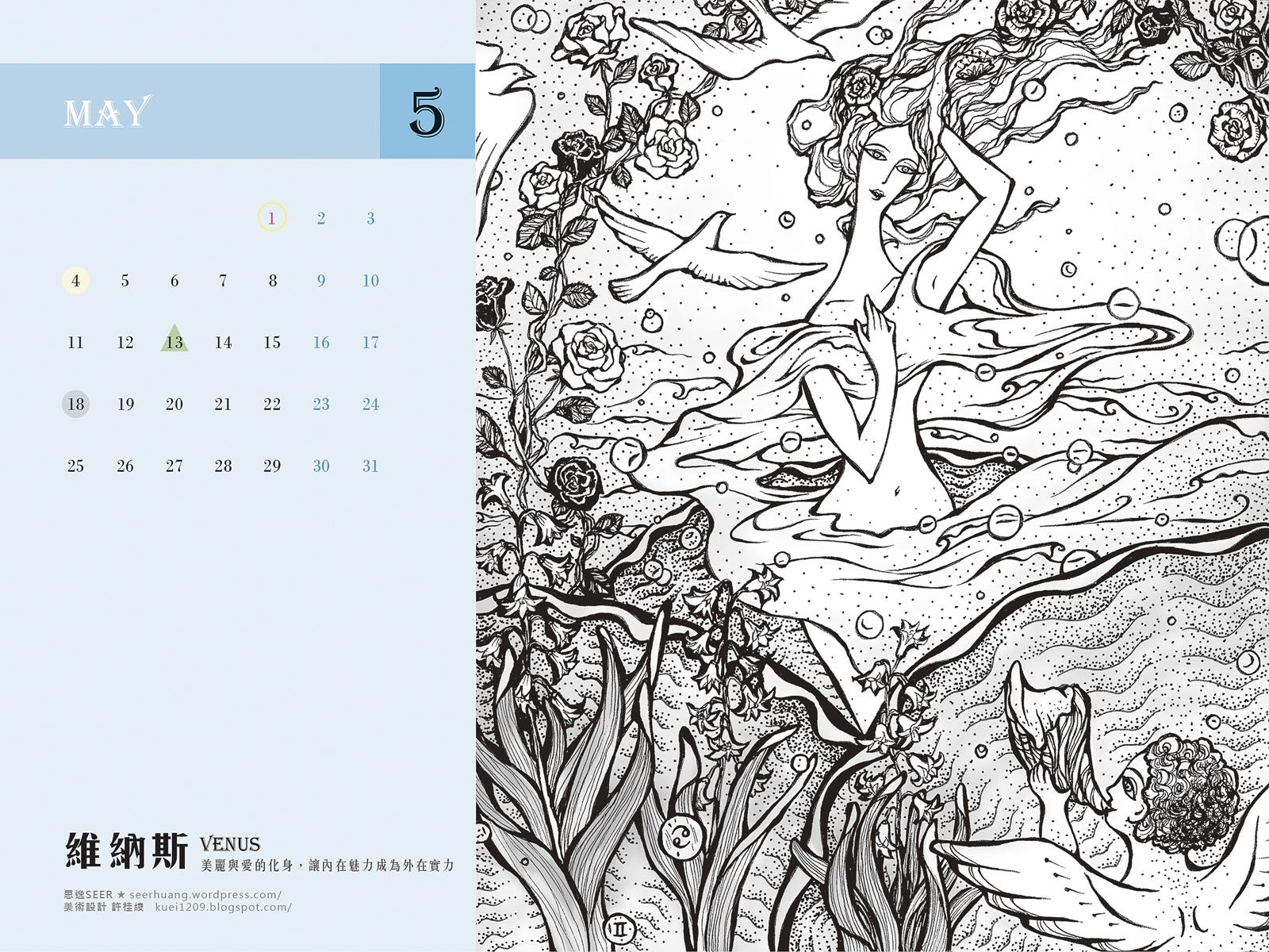 wallpaper_5月