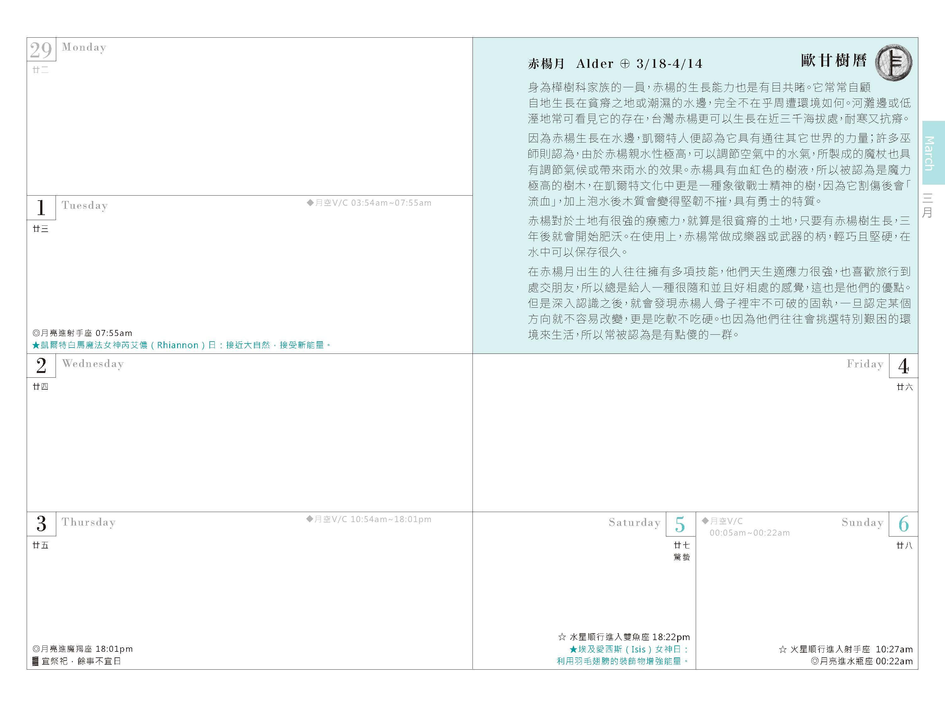 內文-全-跨頁_頁面_030