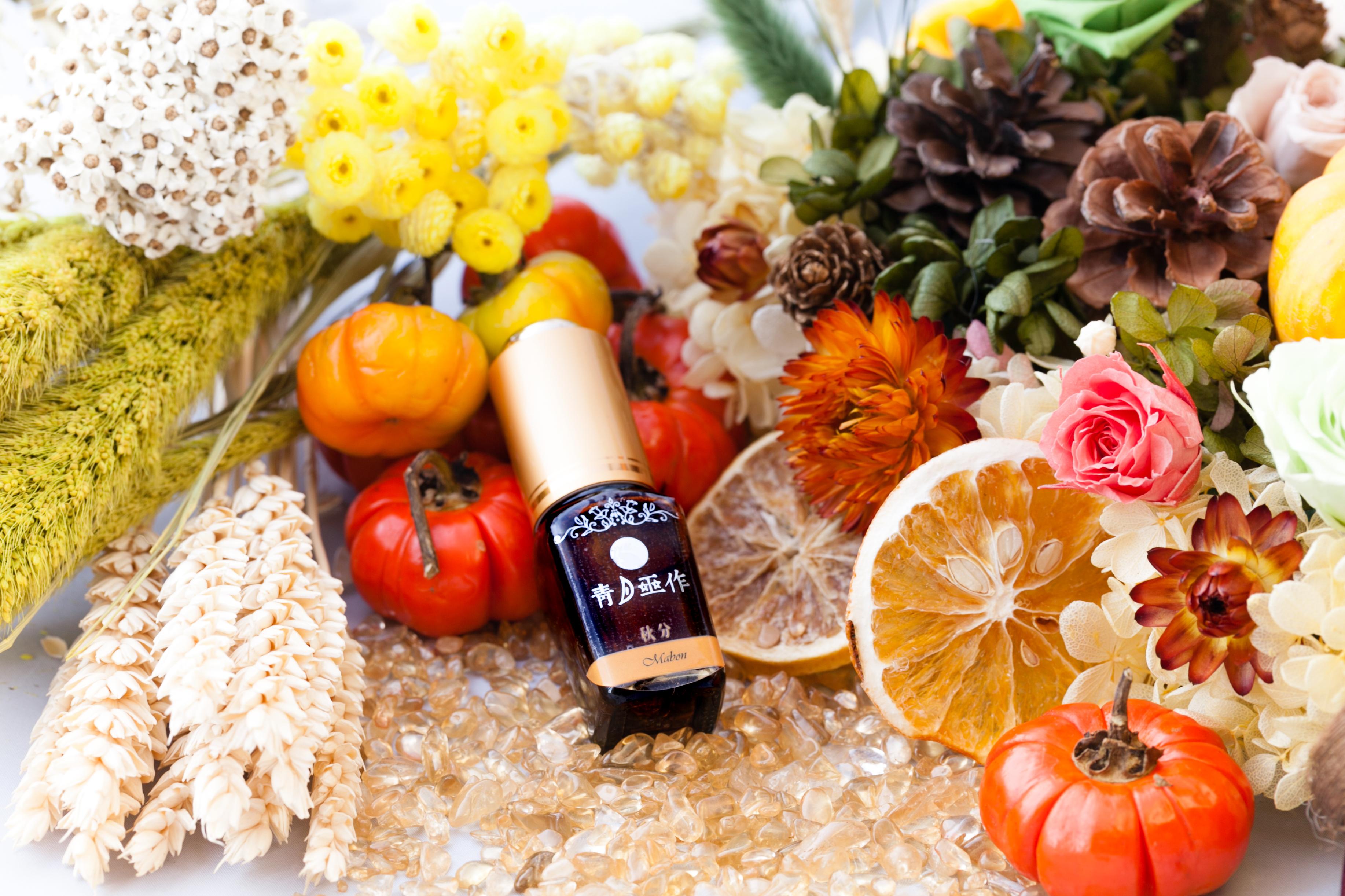 【能量補充】2016 秋分季節魔法油 Seasonal Magic Oil-Mabon