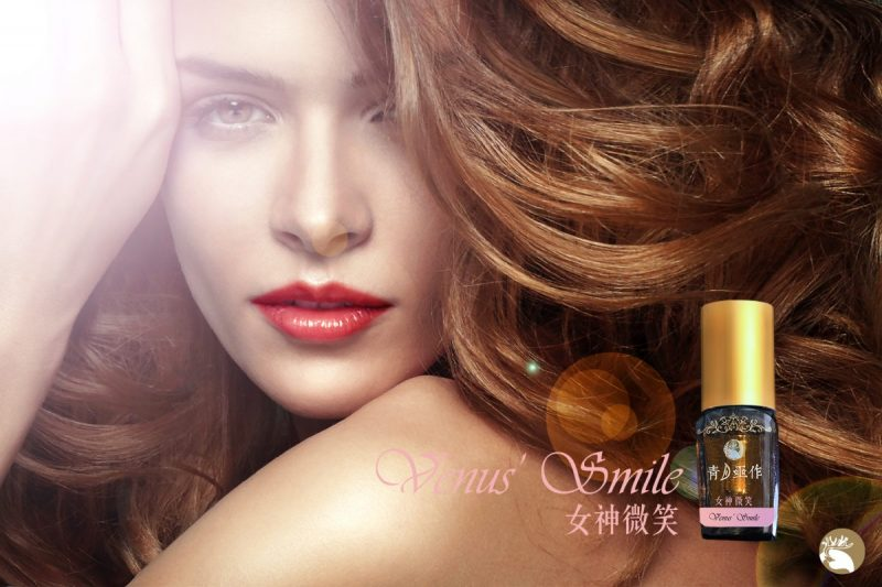 【人緣和合.願望型】一笑傾城再笑傾國:女神微笑 Venus' Smile Magic Oil