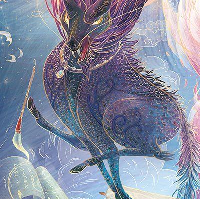 【巫日書】2020年9月‧仁慈與覺醒的聖者.麒麟
