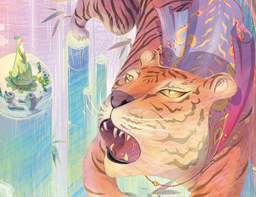 【巫日書】2020年7月‧尊嚴與力量的戰士.猛虎