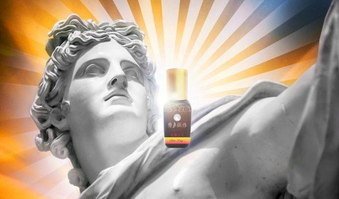 【人緣和合.願望型】2021年度魔法油:太陽之王