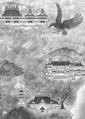 【巫日書】2021年1月|日本.熊野三山