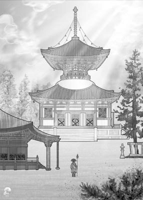 【巫日書】2021年10月|日本.高野山 Koyasan